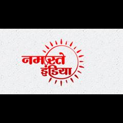 Namste India