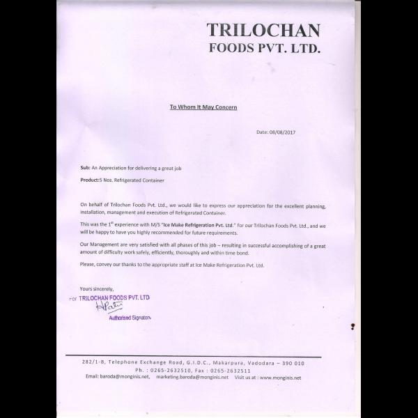 Trilochan Foods